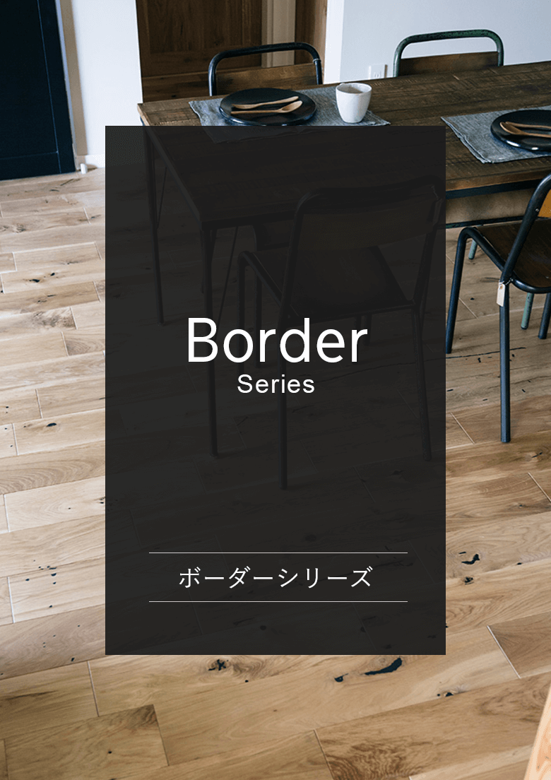 Border series